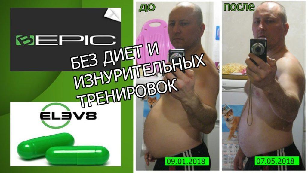 КУПИТЬ ЭЛЕВ8