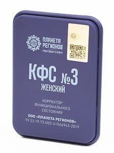 кфс Кольцова